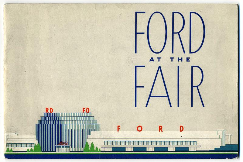 1933 World's Fair: Ford Building