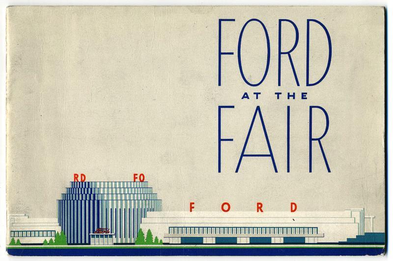 1933 World's Fair: Ford Building